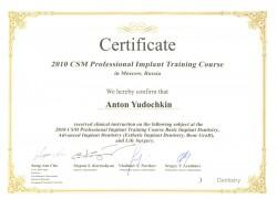 Сертификат CSM Implant. Юдочкин А.Ю.